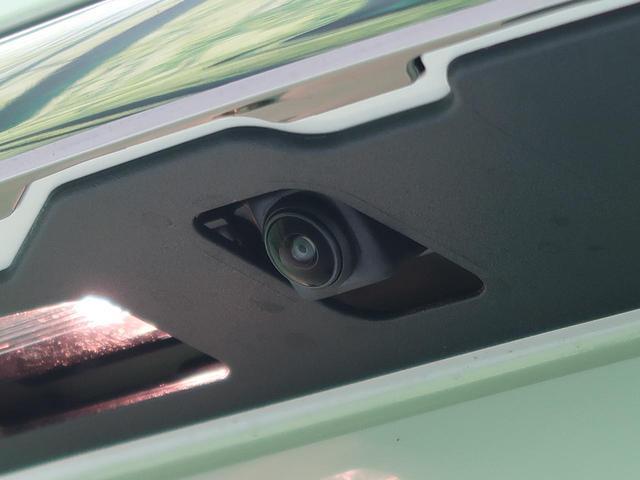 20Xi 登録済未使用車 プロパイロット アラウンドビューモニター 衝突軽減ブレーキ コーナーセンサー オートマチックハイビーム 全席シートヒーター 電動リヤゲート パワーシート 純正18インチAW(28枚目)
