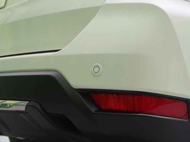 20Xi 登録済未使用車 プロパイロット アラウンドビューモニター 衝突軽減ブレーキ コーナーセンサー オートマチックハイビーム 全席シートヒーター 電動リヤゲート パワーシート 純正18インチAW(29枚目)