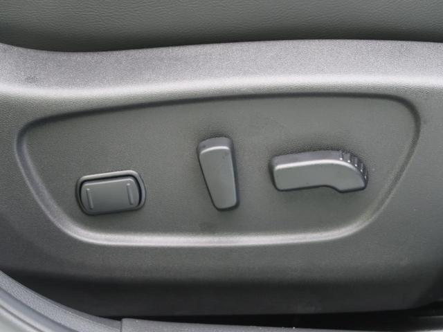 20Xi 登録済未使用車 プロパイロット アラウンドビューモニター 衝突軽減ブレーキ コーナーセンサー オートマチックハイビーム 全席シートヒーター 電動リヤゲート パワーシート 純正18インチAW(33枚目)