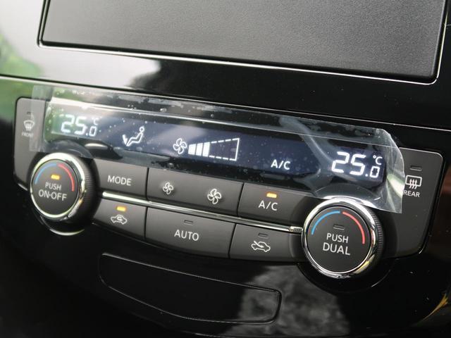 20Xi 登録済未使用車 プロパイロット アラウンドビューモニター 衝突軽減ブレーキ コーナーセンサー オートマチックハイビーム 全席シートヒーター 電動リヤゲート パワーシート 純正18インチAW(37枚目)