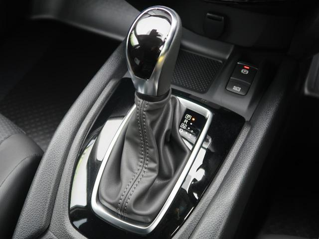 20Xi 登録済未使用車 プロパイロット アラウンドビューモニター 衝突軽減ブレーキ コーナーセンサー オートマチックハイビーム 全席シートヒーター 電動リヤゲート パワーシート 純正18インチAW(38枚目)
