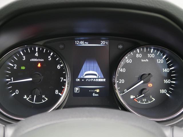 20Xi 登録済未使用車 プロパイロット アラウンドビューモニター 衝突軽減ブレーキ コーナーセンサー オートマチックハイビーム 全席シートヒーター 電動リヤゲート パワーシート 純正18インチAW(39枚目)