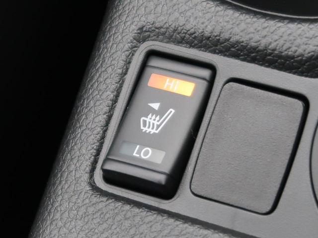 20Xi 登録済未使用車 プロパイロット アラウンドビューモニター 衝突軽減ブレーキ コーナーセンサー オートマチックハイビーム 全席シートヒーター 電動リヤゲート パワーシート 純正18インチAW(42枚目)