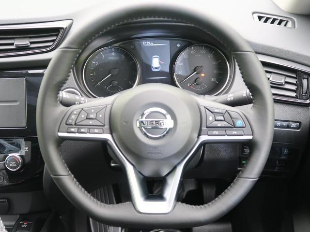 20Xi 登録済未使用車 プロパイロット アラウンドビューモニター 衝突軽減ブレーキ コーナーセンサー オートマチックハイビーム 全席シートヒーター 電動リヤゲート パワーシート 純正18インチAW(46枚目)