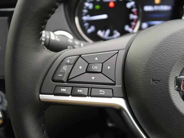 20Xi 登録済未使用車 プロパイロット アラウンドビューモニター 衝突軽減ブレーキ コーナーセンサー オートマチックハイビーム 全席シートヒーター 電動リヤゲート パワーシート 純正18インチAW(48枚目)