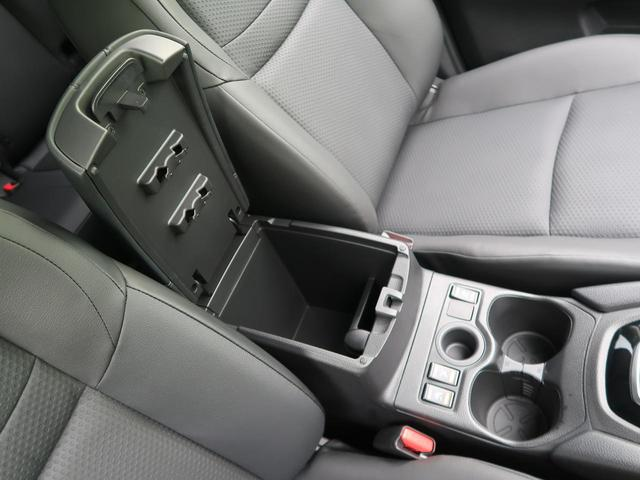 20Xi 登録済未使用車 プロパイロット アラウンドビューモニター 衝突軽減ブレーキ コーナーセンサー オートマチックハイビーム 全席シートヒーター 電動リヤゲート パワーシート 純正18インチAW(50枚目)