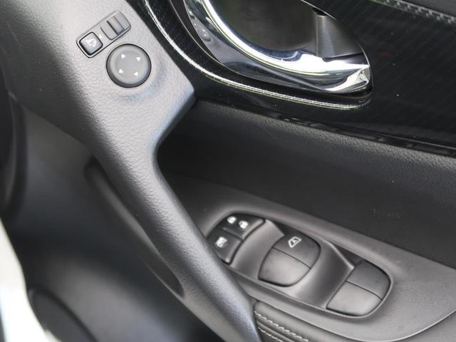 20Xi 登録済未使用車 プロパイロット アラウンドビューモニター 衝突軽減ブレーキ コーナーセンサー オートマチックハイビーム 全席シートヒーター 電動リヤゲート パワーシート 純正18インチAW(52枚目)