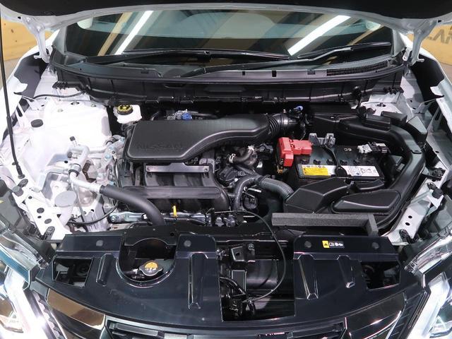 20Xi 登録済未使用車 プロパイロット アラウンドビューモニター 衝突軽減ブレーキ コーナーセンサー オートマチックハイビーム 全席シートヒーター 電動リヤゲート パワーシート 純正18インチAW(53枚目)