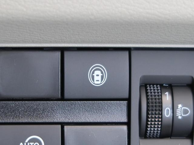 S 届出済未使用車 エマージェンシーブレーキ 衝突被害軽減システム 踏み間違い衝突防止アシスト 車線逸脱警報 両側スライドドア アイドリングストップ リモコンキー イモビライザー(4枚目)