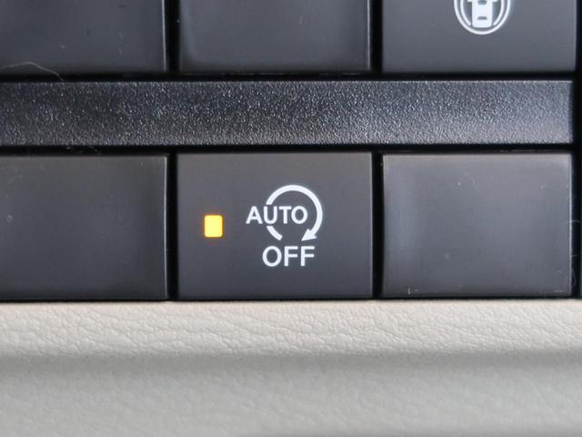 S 届出済未使用車 エマージェンシーブレーキ 衝突被害軽減システム 踏み間違い衝突防止アシスト 車線逸脱警報 両側スライドドア アイドリングストップ リモコンキー イモビライザー(5枚目)