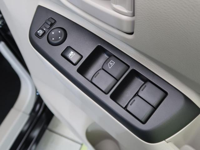 S 届出済未使用車 エマージェンシーブレーキ 衝突被害軽減システム 踏み間違い衝突防止アシスト 車線逸脱警報 両側スライドドア アイドリングストップ リモコンキー イモビライザー(33枚目)