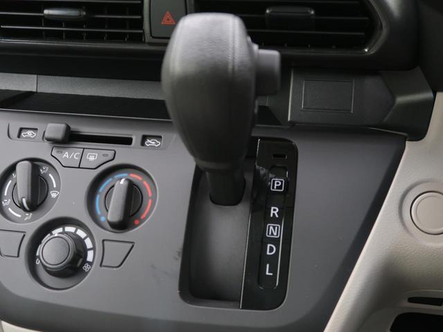 S 届出済未使用車 エマージェンシーブレーキ 衝突被害軽減システム 踏み間違い衝突防止アシスト 車線逸脱警報 両側スライドドア アイドリングストップ リモコンキー イモビライザー(35枚目)