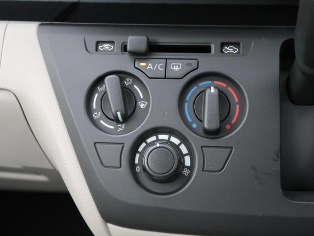 S 届出済未使用車 エマージェンシーブレーキ 衝突被害軽減システム 踏み間違い衝突防止アシスト 車線逸脱警報 両側スライドドア アイドリングストップ リモコンキー イモビライザー(36枚目)