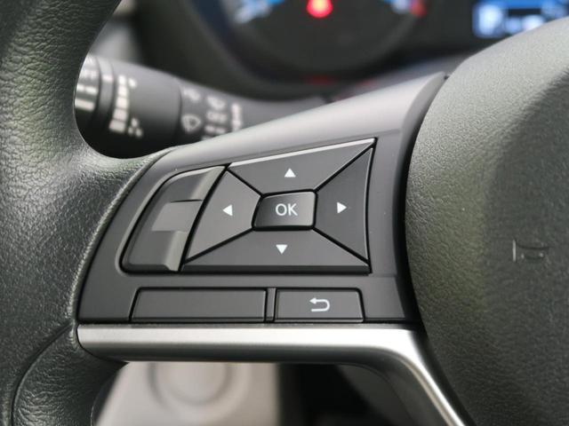 S 届出済未使用車 エマージェンシーブレーキ 衝突被害軽減システム 踏み間違い衝突防止アシスト 車線逸脱警報 両側スライドドア アイドリングストップ リモコンキー イモビライザー(38枚目)