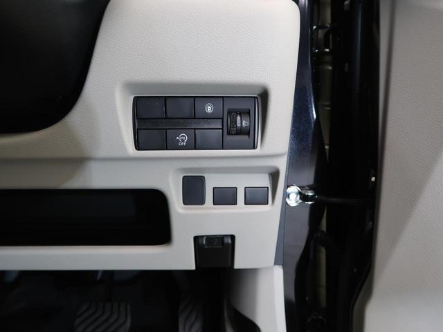 S 届出済未使用車 エマージェンシーブレーキ 衝突被害軽減システム 踏み間違い衝突防止アシスト 車線逸脱警報 両側スライドドア アイドリングストップ リモコンキー イモビライザー(40枚目)