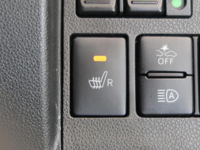 カスタムRS トップエディションリミテッドSAIII 純正8インチナビ 衝突軽減ブレーキ ハイビームアシスト 両側パワースライドドア 全方位モニター ETC LEDヘッドライト&フォグ 純正15インチAW ハーフレザーシート(25枚目)