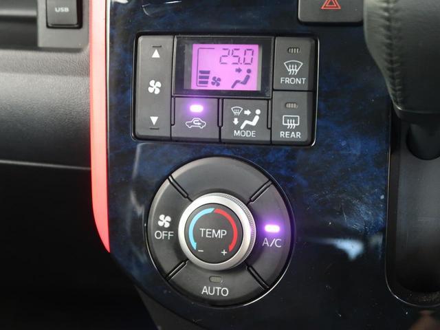 カスタムRS トップエディションリミテッドSAIII 純正8インチナビ 衝突軽減ブレーキ ハイビームアシスト 両側パワースライドドア 全方位モニター ETC LEDヘッドライト&フォグ 純正15インチAW ハーフレザーシート(29枚目)