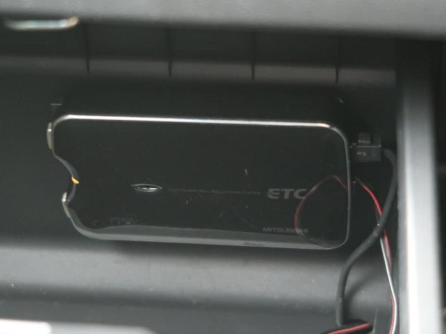 カスタムRS トップエディションリミテッドSAIII 純正8インチナビ 衝突軽減ブレーキ ハイビームアシスト 両側パワースライドドア 全方位モニター ETC LEDヘッドライト&フォグ 純正15インチAW ハーフレザーシート(30枚目)