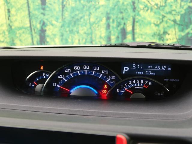 カスタムRS トップエディションリミテッドSAIII 純正8インチナビ 衝突軽減ブレーキ ハイビームアシスト 両側パワースライドドア 全方位モニター ETC LEDヘッドライト&フォグ 純正15インチAW ハーフレザーシート(43枚目)