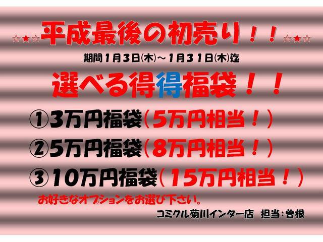 トヨタ ヴォクシー ZS TV付ナビ Bカメラ 両側パワースライド ETC
