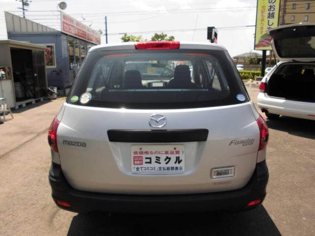 「マツダ」「ファミリアバン」「ステーションワゴン」「静岡県」の中古車5