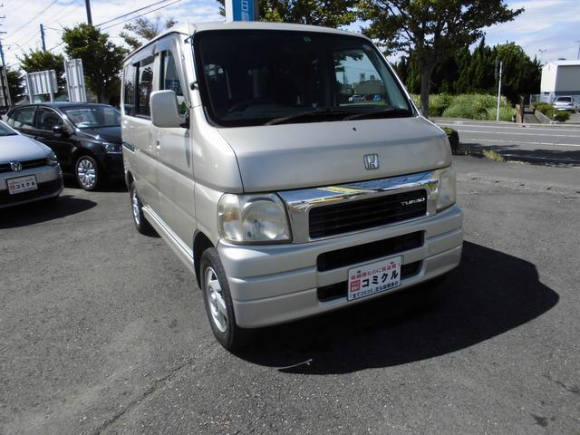「ホンダ」「バモス」「コンパクトカー」「静岡県」の中古車10