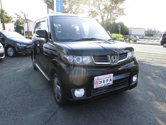 「ホンダ」「ゼストスパーク」「コンパクトカー」「静岡県」の中古車10