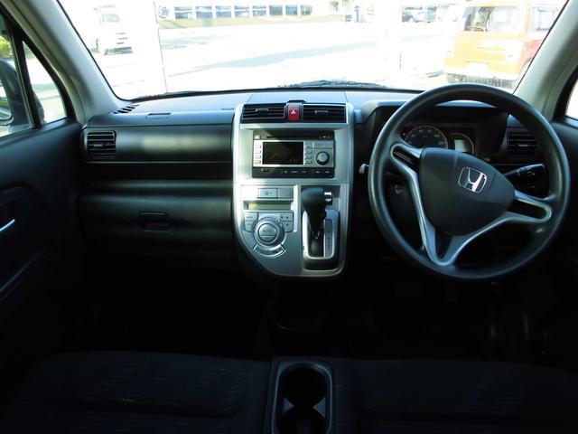 「ホンダ」「ゼストスパーク」「コンパクトカー」「静岡県」の中古車11