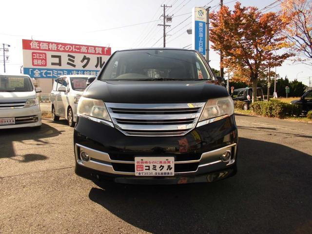 「日産」「セレナ」「ミニバン・ワンボックス」「静岡県」の中古車8