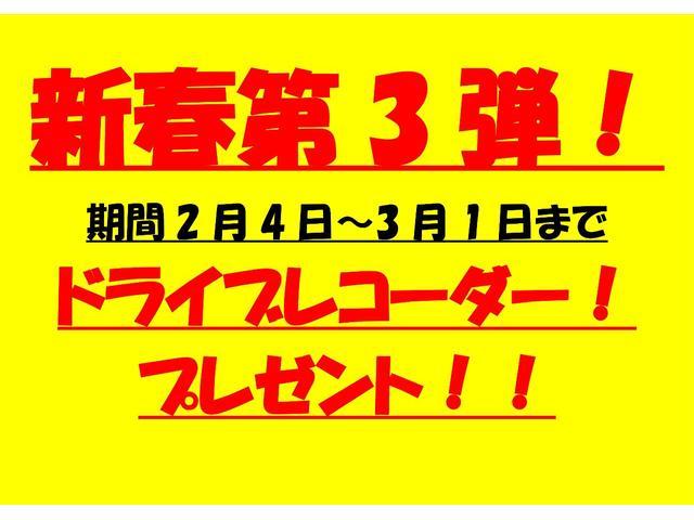 「ホンダ」「バモス」「コンパクトカー」「静岡県」の中古車2