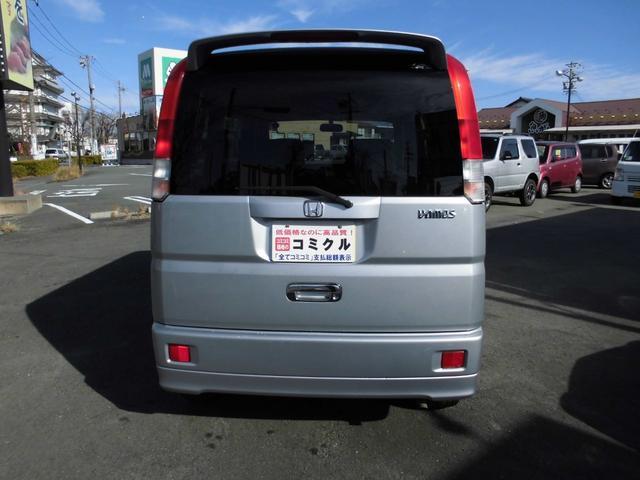「ホンダ」「バモス」「コンパクトカー」「静岡県」の中古車5
