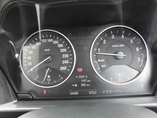 「BMW」「1シリーズ」「コンパクトカー」「静岡県」の中古車39