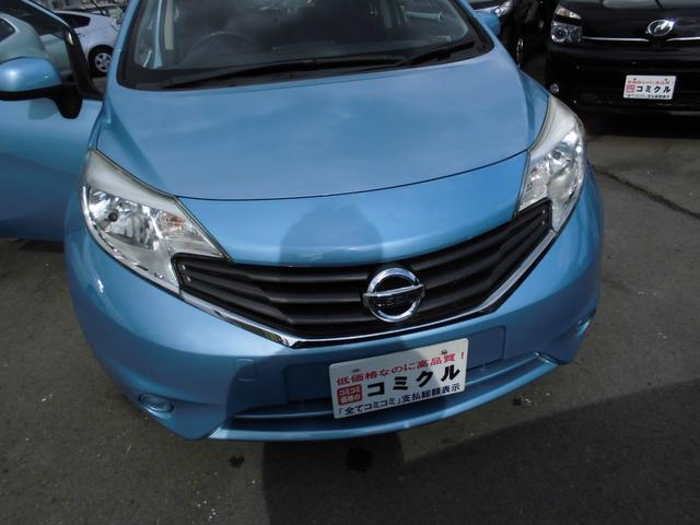 「日産」「ノート」「コンパクトカー」「静岡県」の中古車52