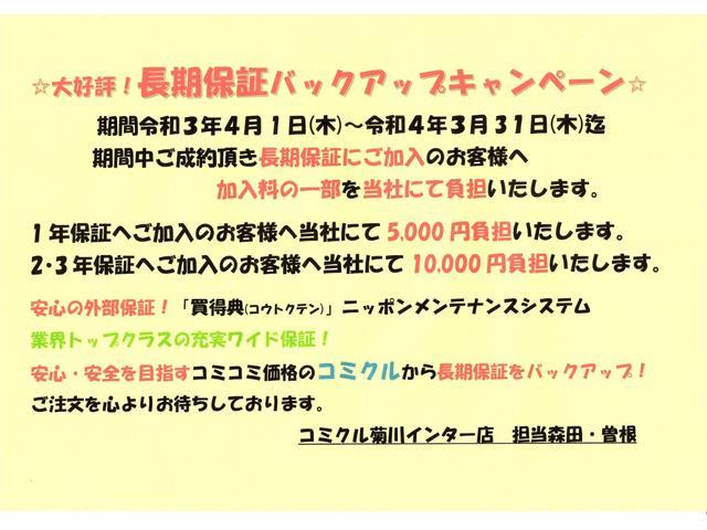 「日産」「ノート」「コンパクトカー」「静岡県」の中古車53