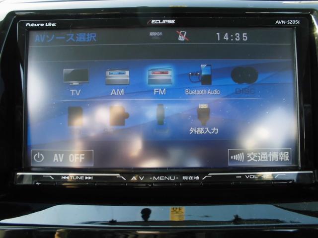地デジフルセグTVです。走行中もテレビが見れます。ブルートゥースも付いています。
