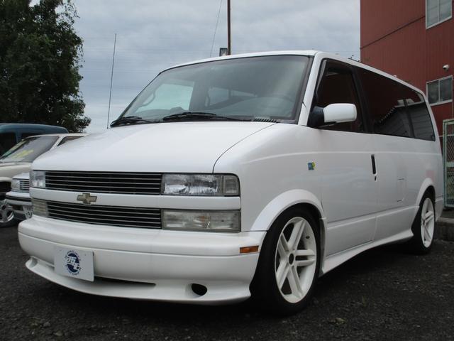「シボレー」「シボレー アストロ」「ミニバン・ワンボックス」「静岡県」の中古車3