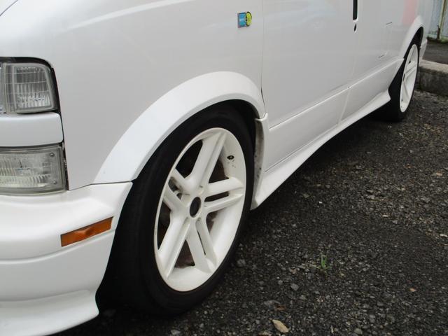 「シボレー」「シボレー アストロ」「ミニバン・ワンボックス」「静岡県」の中古車10