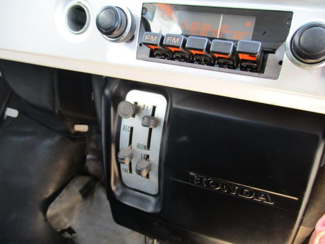 「ホンダ」「ライフステップバン」「コンパクトカー」「静岡県」の中古車23