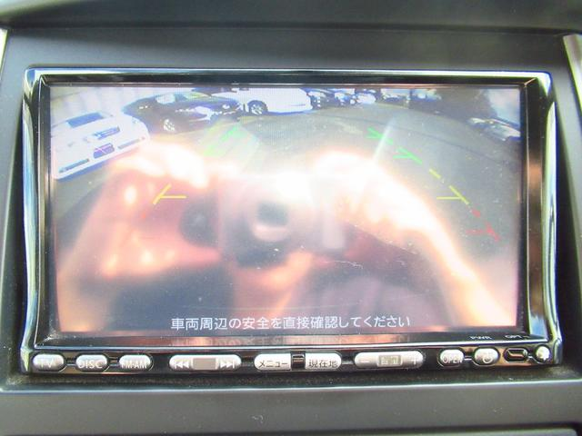 日産 セレナ ハイウェイスター 両側パワスラドア HDDナビ バックカメラ