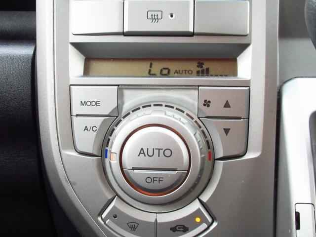 W 社外HDDナビ バックカメラ インテリキー(17枚目)