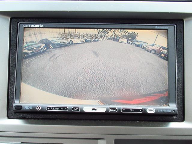 W 社外HDDナビ バックカメラ インテリキー(18枚目)