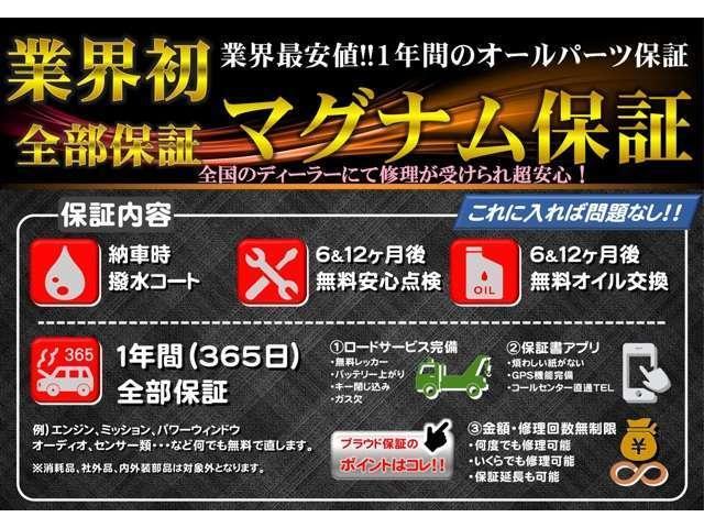 X  プッシュスタート HID インテリキー 純正アルミ(19枚目)
