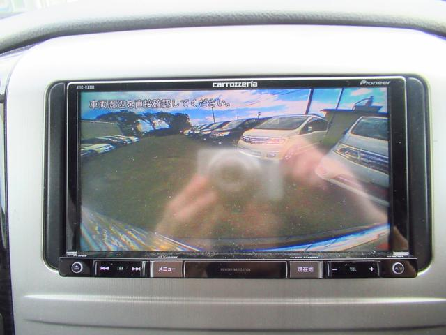 AS リミテッド ワンセグ ETC Bカメラ 両側電動(14枚目)