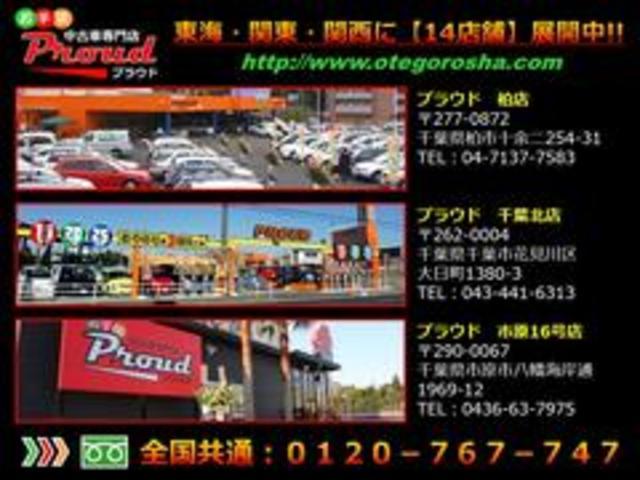「トヨタ」「ラクティス」「ミニバン・ワンボックス」「静岡県」の中古車33