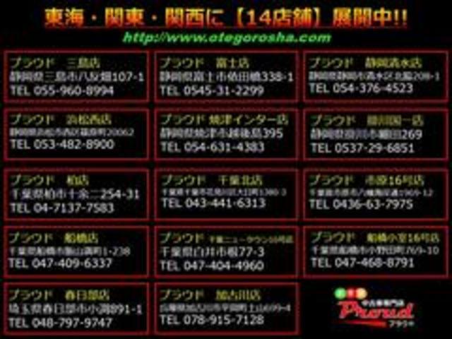 「トヨタ」「ラクティス」「ミニバン・ワンボックス」「静岡県」の中古車42