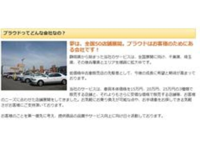 「トヨタ」「ラクティス」「ミニバン・ワンボックス」「静岡県」の中古車43