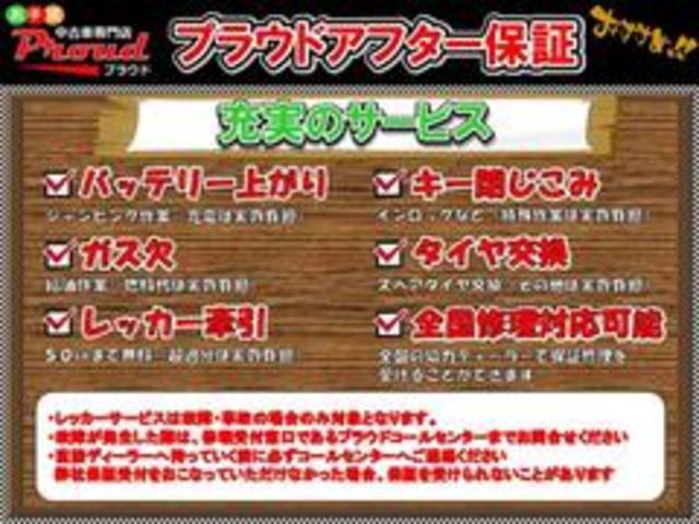 「ホンダ」「オデッセイ」「ミニバン・ワンボックス」「静岡県」の中古車25