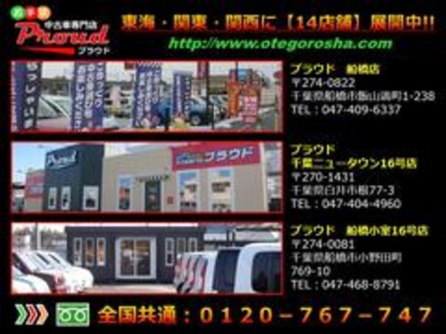 「ホンダ」「オデッセイ」「ミニバン・ワンボックス」「静岡県」の中古車40