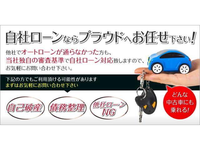 「トヨタ」「プリウス」「セダン」「静岡県」の中古車43