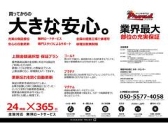 お車の故障の際に助かるサービス☆全国協力ディーラーさんへのご入庫も可能です。